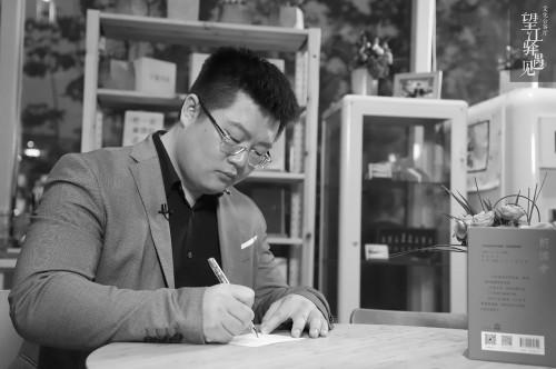 纵横中文网大神作家_阅文集团旗下起点中文网的大神作家志鸟村就是这样一位\